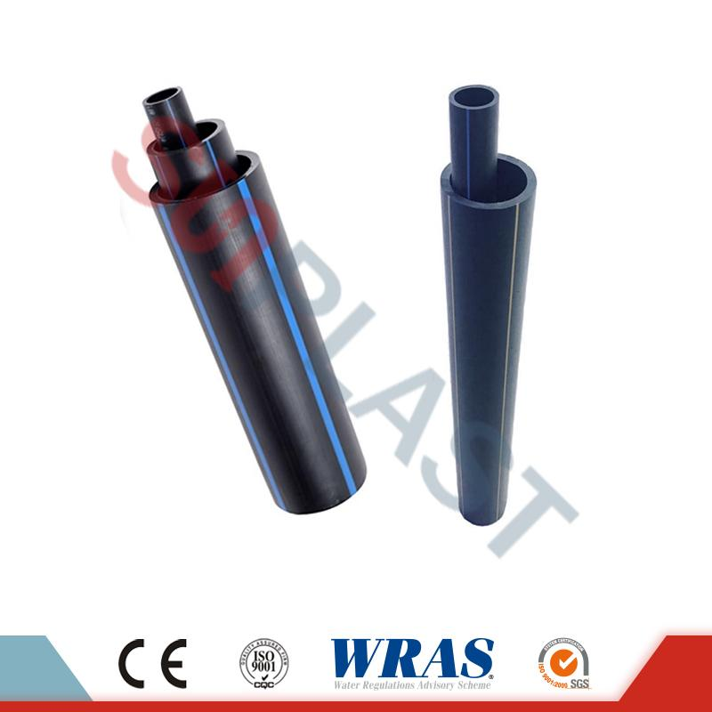 HDPE Pipe For Water Supply