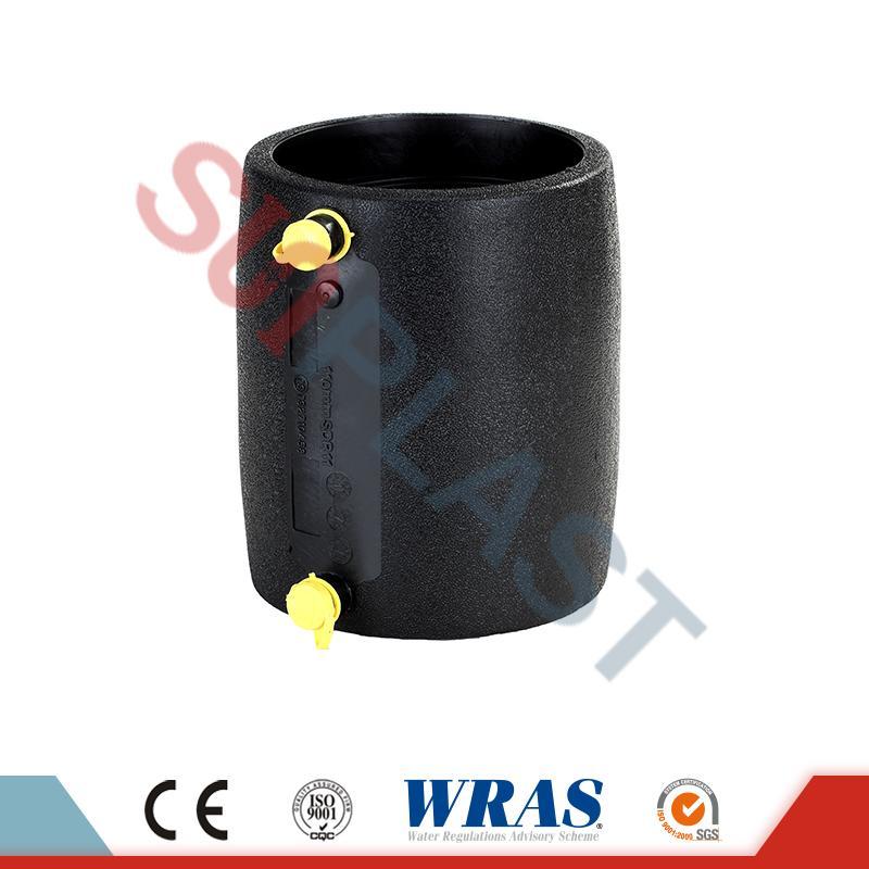Σύνδεσμος ηλεκτροσυγκόλλησης HDPE
