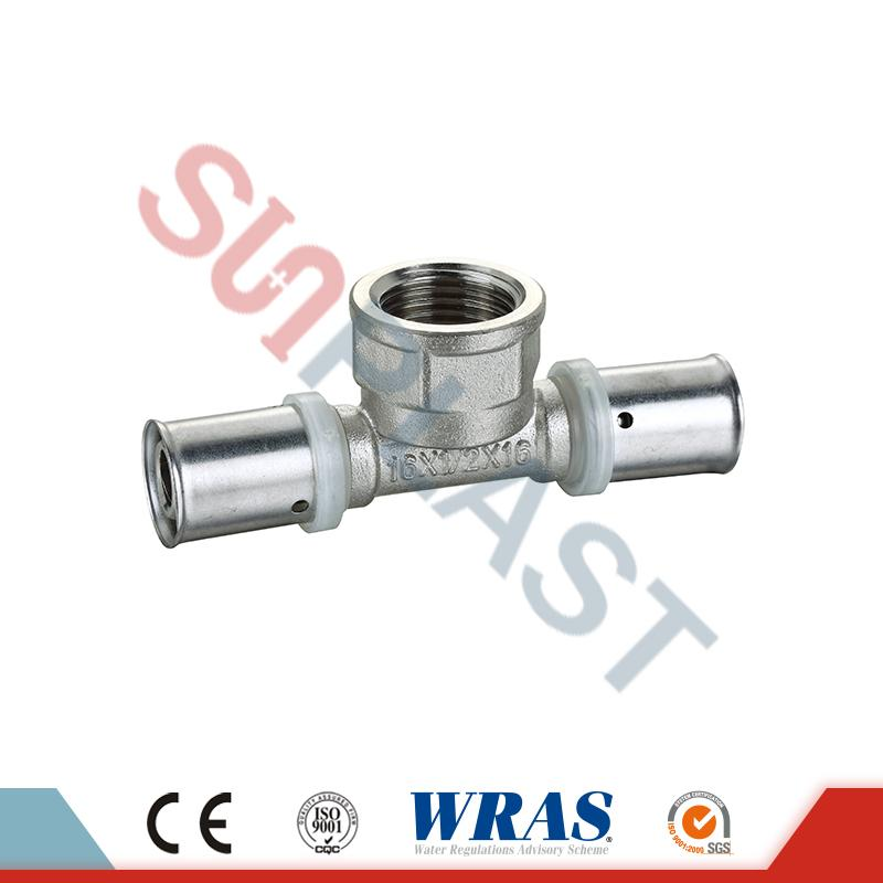 Brass Press Female Tee For PEX-AL-PEX Multilayer Pipe