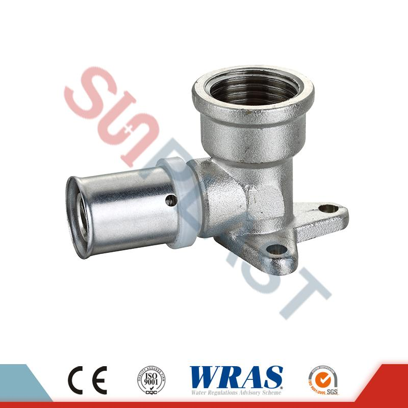 Brass Press Wall-Plated Female Elbow For PEX-AL-PEX Multilayer Pipe