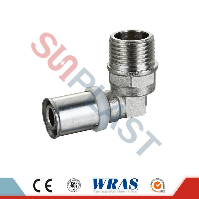 Brass Press Male Elbow For PEX-AL-PEX Multilayer Pipe